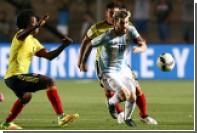 Месси помог Аргентине разгромить Колумбию в квалификации ЧМ-2018