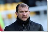 Тренер «Урала» уволился после подозрительного матча с «Тереком»
