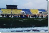 Болельщики «Луча» и «Кубани» расчистили поле перед матчем во Владивостоке