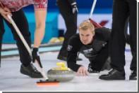Российские керлингисты впервые дошли до полуфинала чемпионата Европы