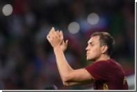 Букмекеры назвали сборную России по футболу фаворитом в игре с Румынией