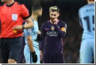 СМИ сообщили об оскорблявших Месси футболистах «Манчестер Сити»