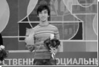 Шахматная федерация выразила соболезнования в связи с гибелью Елисеева