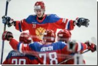 Сборная России обыграла шведов во втором матче на Кубке Карьяла
