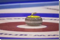 Российские керлингистки вышли в финал чемпионата Европы
