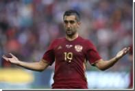 СМИ предрекли продолжение падения сборной России в рейтинге ФИФА