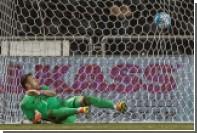 Акинфеев восстановился после полученной в матче с Катаром травмы