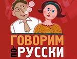 Суд не смог отменить статус русского языка в Николаеве