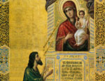 """Православная церковь чтит сегодня икону Божьей Матери """"Нечаянная Радость"""""""