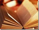 Отбор книг для закупок в библиотеку им. Горького в Перми становится строже