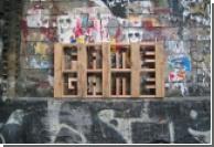 В Нью-Йорке законсервируют графитти