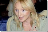 Кристина Орбакайте вышла замуж