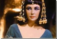 """Columbia Pictures снимет новую версию """"Клеопатры"""""""