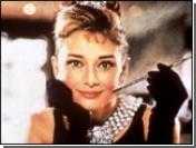 Платье Одри Хепберн продано за $900 тыс.