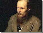 В Екатеринбурге отковали кандалы для Федора Достоевского