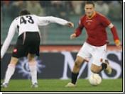 Ватикан хотел бы играть в футбол в Серии А