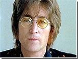 ФБР рассекретило досье Джона Леннона