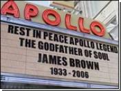 Гарлем попрощался с Джеймсом Брауном