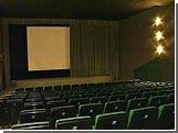 """Зал-конструктор, не имеющий аналогов в Екатеринбурге, откроется завтра в кинотеатре """"Салют"""""""