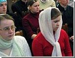 В Пермском крае открываются православные Феофановские чтения