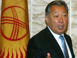 Киргизские чиновники пришли к выводу, что народу без них будет лучше