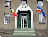 Новый глава Гагаузии не будет обострять отношения с Кишиневом