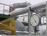 Азербайджан отказался от российского газа