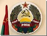 Верховный Совет ПМР призвал приднестровцев прийти на президентские выборы
