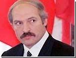 Лукашенко: Россия может повторить судьбу СССР