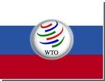 Молдавия пускает Россию в ВТО