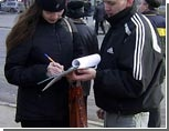 """В Петербурге инициируют референдум против строительства """"Газпром-сити"""""""