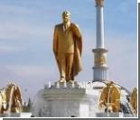 Туркменская оппозиция обещала переплавить золотого Туркменбаши на пользу демократии