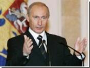 Путин подписал закон о возвращении гауптвахт