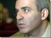 """Каспаров обвинил """"Яблоко"""" и СПС в работе на Кремль"""