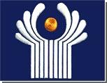 Украина отказывается от ряда соглашений по СНГ