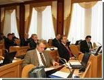 Свердловские сенаторы завершили работу. Последний раз в уходящем году они встретятся на футболе