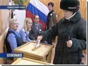 В Пермском крае состоялись выборы в законодательное собрание