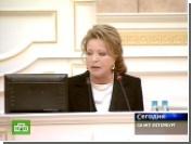Валентину Матвиенко утвердили на посту губернатора Санкт-Петербурга