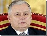 Президент Польши оскорбил журналистку