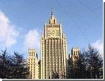 МИД России: запрет символики СССР - кощунство и провокация