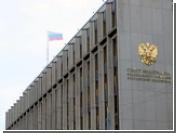 В Совете Федерации появился представитель Приморья