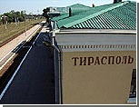 Начата продажа билетов на поезда, следующие через Тирасполь