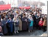 Пермские коммунисты готовят резолюцию губернатору