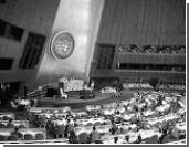 ООН повысила плату