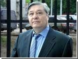 Украина еще надеется вернуть деньги Лазаренко
