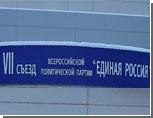 """Спустя неделю после завершения съезда """"Единая Россия"""" решила украсить город своей рекламой"""