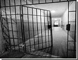В Екатеринбурге задержан журналист одной из районных газет