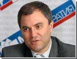 Вячеслав Володин прибыл в Нижний Новгород
