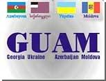 Оппозиция объединяется против ГУАМ