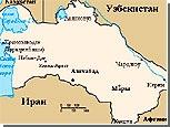В Туркмении столкнутся геополитические интересы многих стран